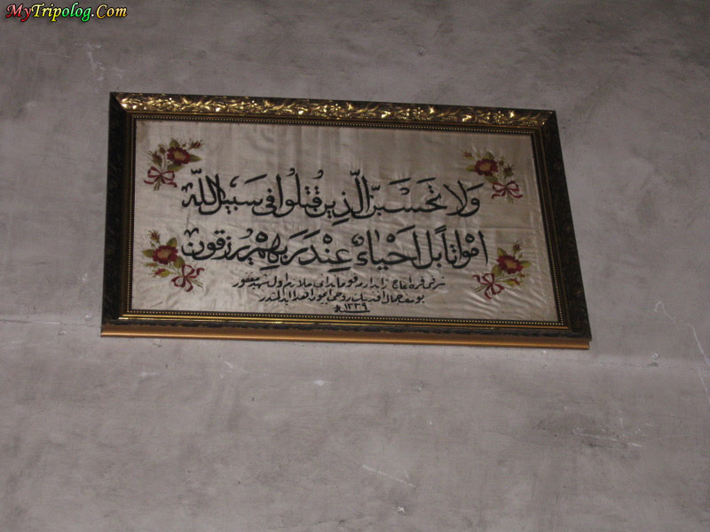 arabic scripture,mosque entrance,istanbul,turkey