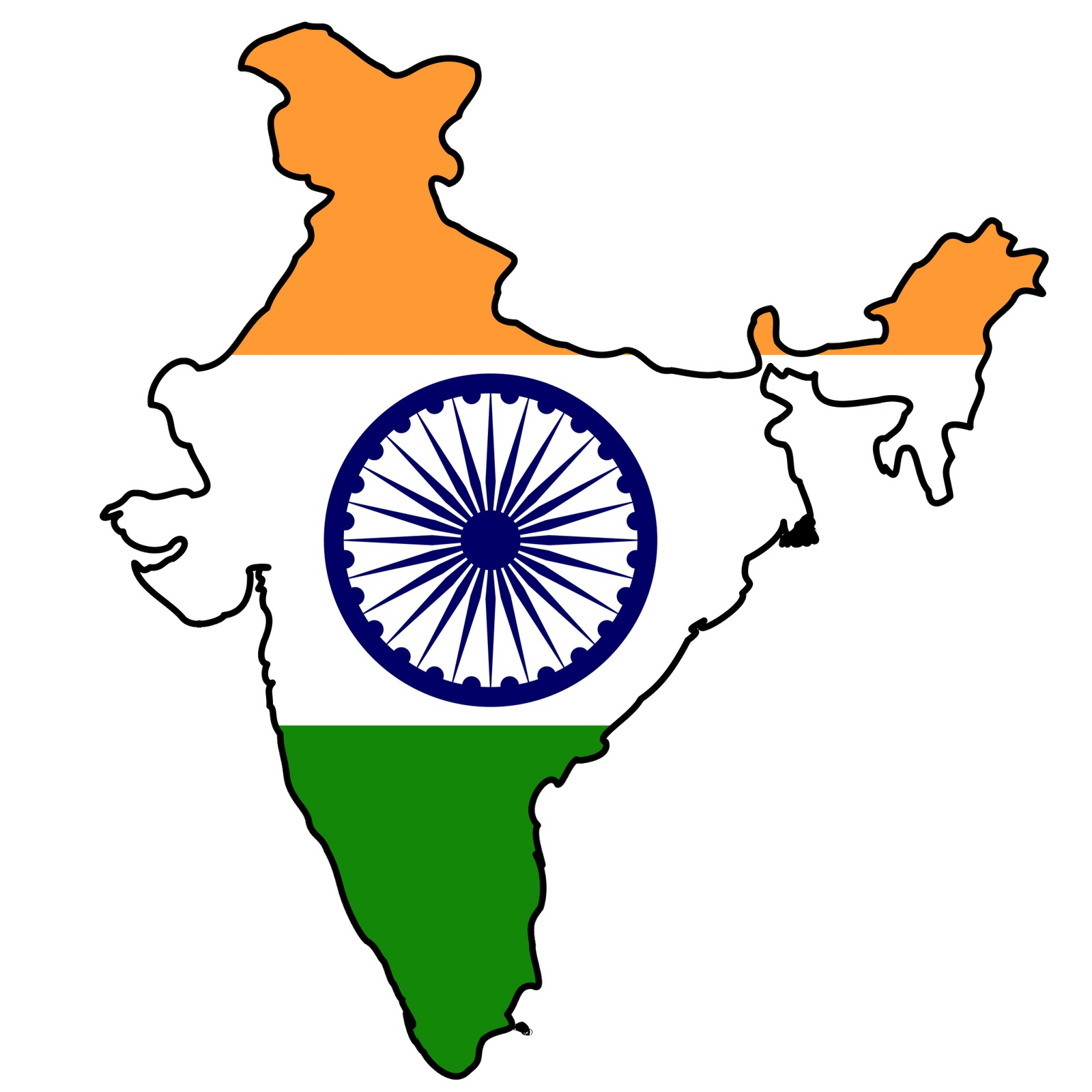 essay about india for kids