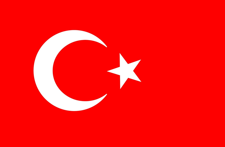 Buyuk Boy Turk Bayragi
