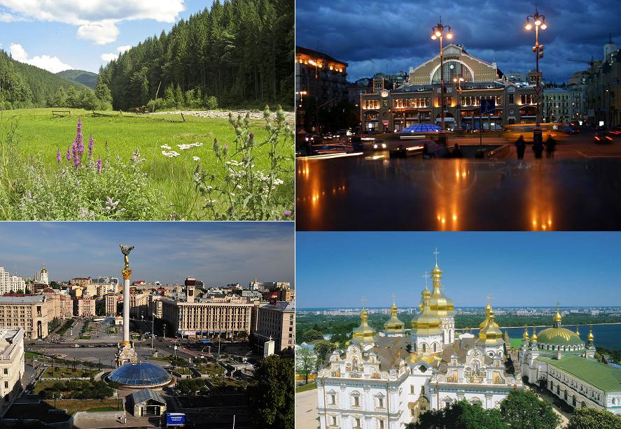Beautiful Ukraine Beautiful No Rating 103