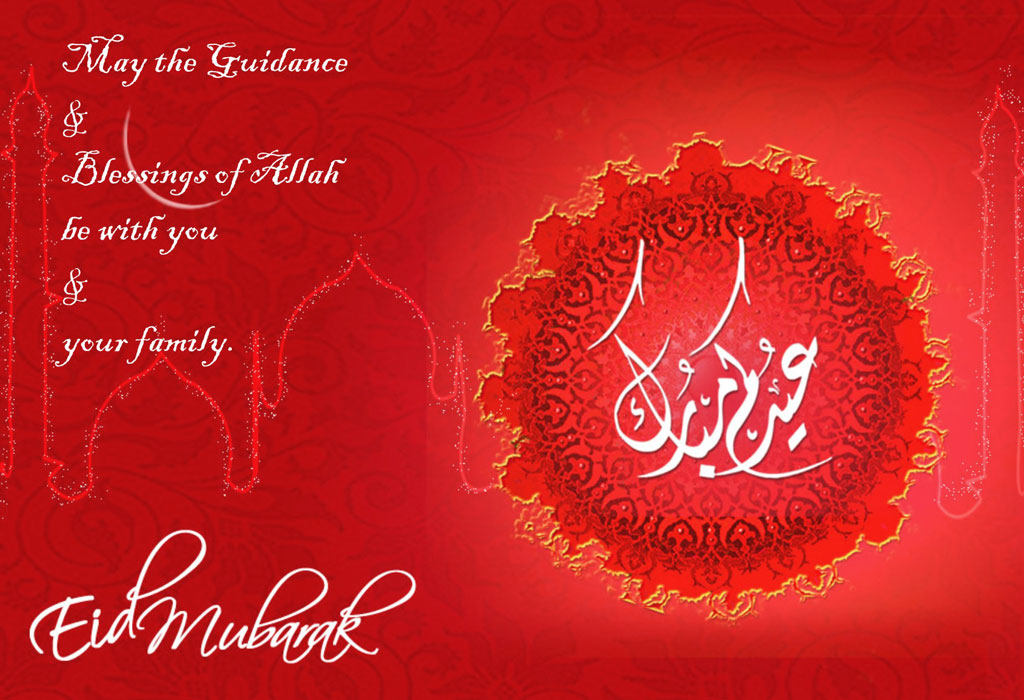 Most beautiful eid and ramadan greeting cards travel around the especially m4hsunfo Image collections