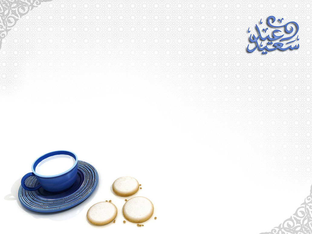 Most beautiful eid and ramadan greeting cards travel around the here kristyandbryce Image collections