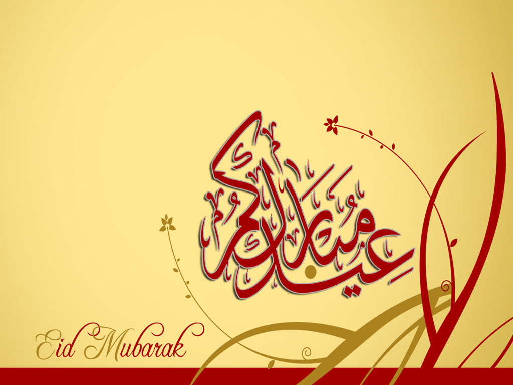 Most beautiful eid and ramadan greeting cards travel around the eid mubarak greeting card kristyandbryce Choice Image