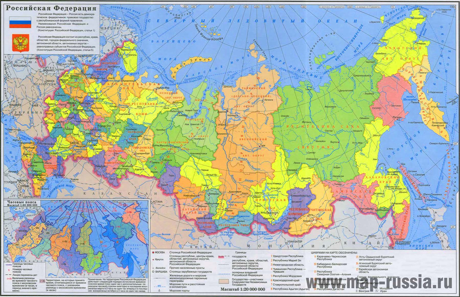 Map Of Russia In RussianKryl Alphabet Travel Around The World - Map of russia