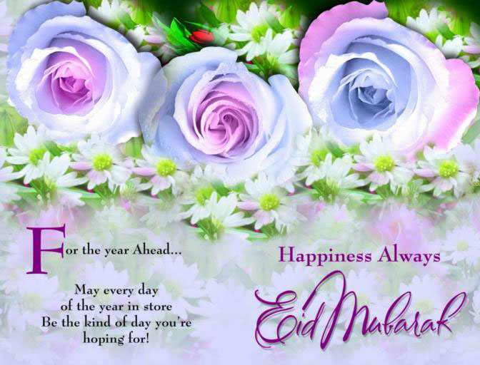 Most beautiful eid and ramadan greeting cards travel around the very beautifully m4hsunfo