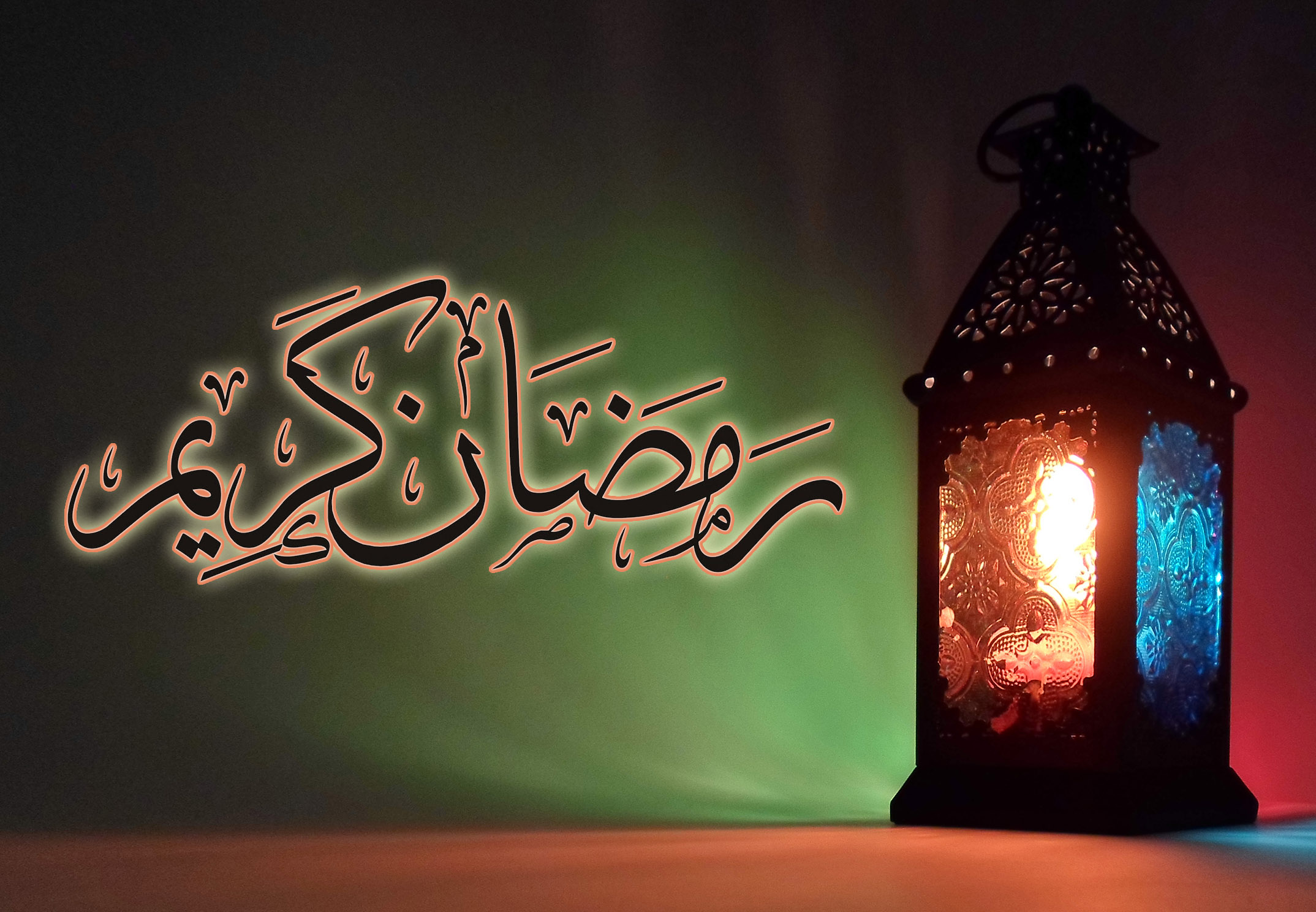 celebrate ramadan mubarak kareem eid wallpaper