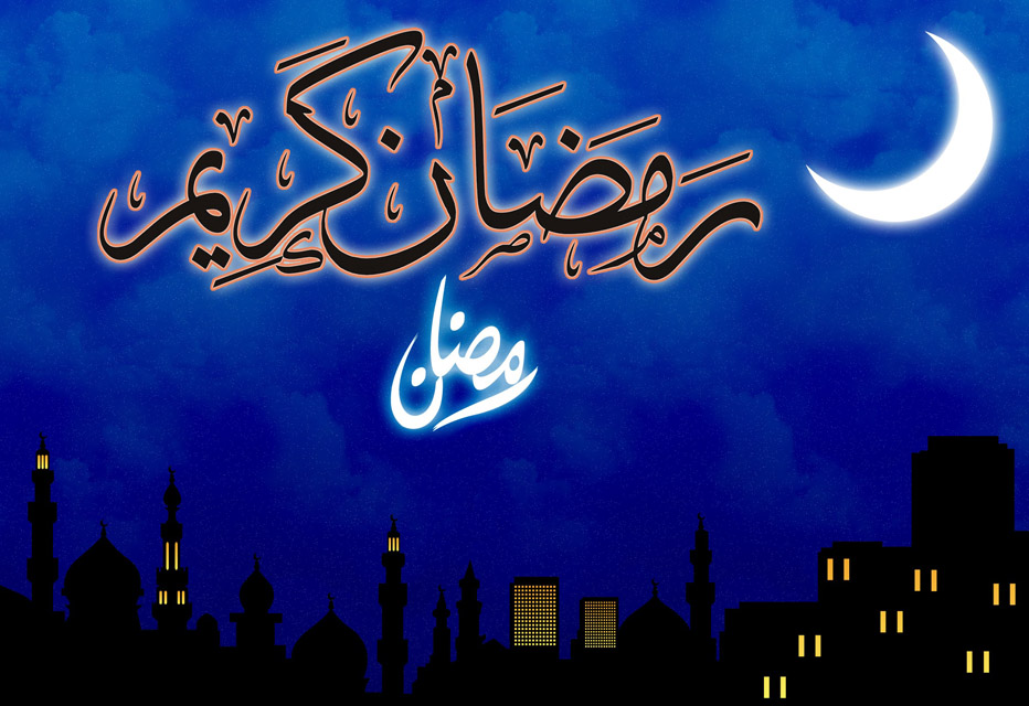 ramadan greetings card eid wallpaper muslim islam