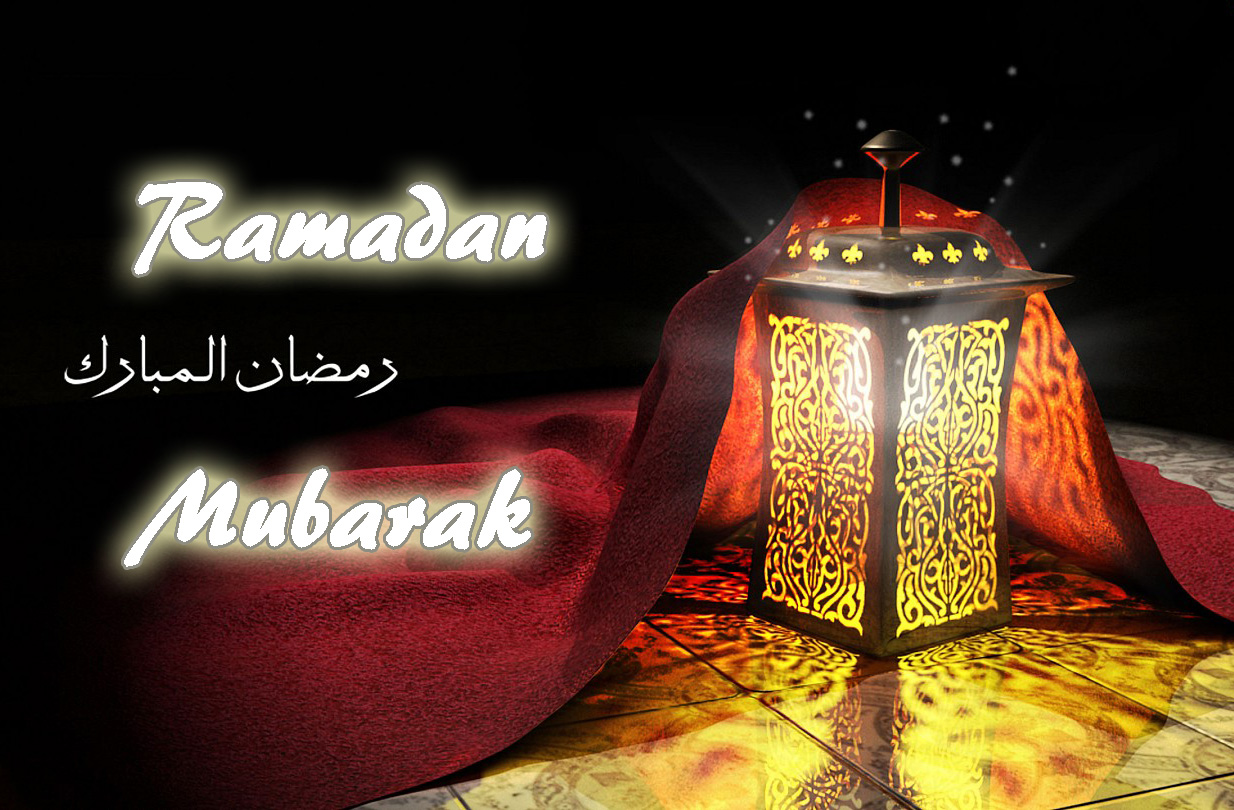 ramadan mubarak light arabic greetings