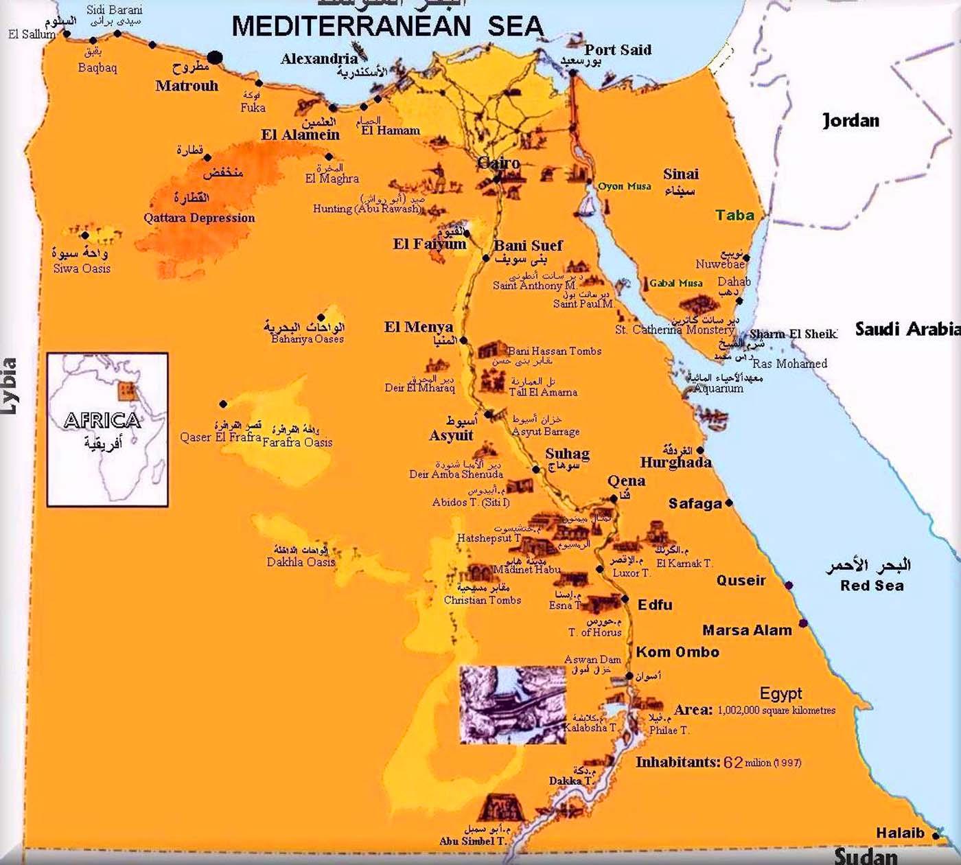 Imagini pentru egypt 1922 map